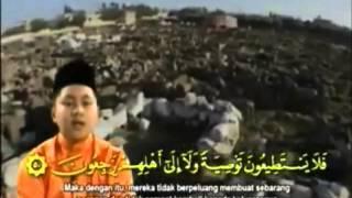 YAASIN - QORI MUHAMMAD AL HAFIZ