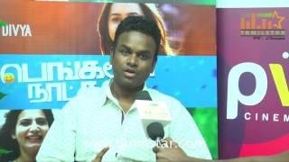 Director Bommarillu Bhaskar Interview For Bangalore Naatkal