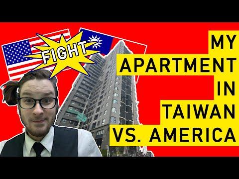 我在台灣與美國的公寓 | My APARTMENT in Taiwan vs. America