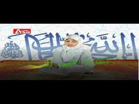 juz amma anak-anak suara sangat merdu wafiq azizah
