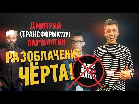 YouTube https://youtu.be/lvFS2mwqDqo