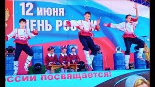 ВАРЕНЬКА, Русская Народная, Танцуют Дети