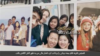 [Persian] Study in Korea thumbnail
