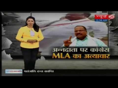 Congress MLA Abdul Sattar Assaults Farmers in Maharashtra