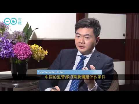 A-Share Weighting May Further Increase, Says MSCI CEO