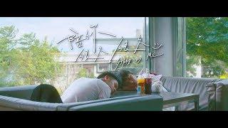 威視電影【陪你很久很久】前導預告 (10.25 青春住了你)