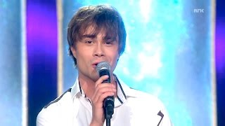 What I Long For | Alexander Rybak | Elisabet Mjanger