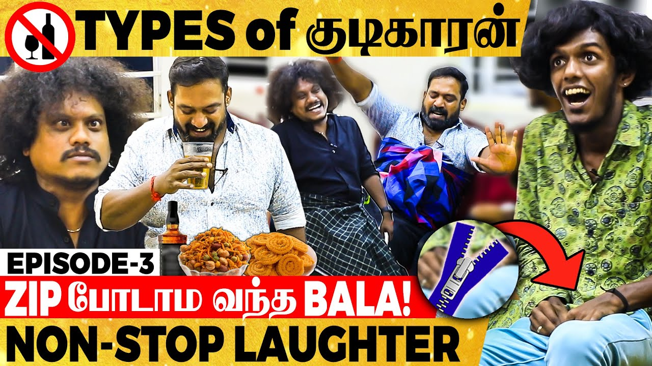 Download OPEN THE TASMAC�🤪PUGAZH, BALA Thara Local DANCE with ROBO SHANKAR🤣START to END COMPLETE LAUGHTER😂