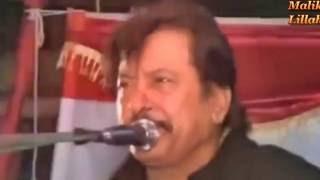 vuclip Sawan Kin Min   Attaullah Khan Esakhelvi   Abbottabad Mehfil   Full HD Video