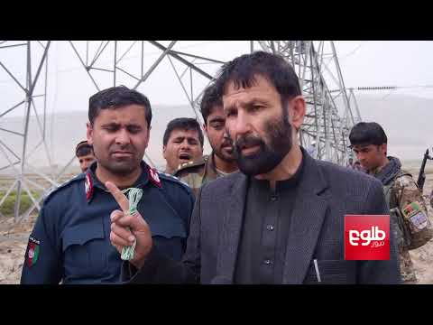 Major Power Outage Hits Kabul After Pylon Destroyed