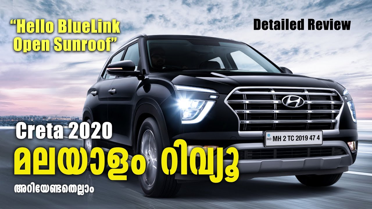 Hyundai Creta 2020 Malayalam Review Hyundai Creta 2020 Walk Around Najeeb Youtube