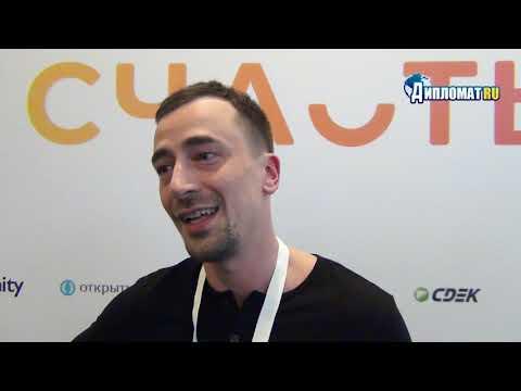 Конференция Digitale. Сергей Прусс