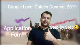 How to Apply for Live Connect 2019 | Local Guides Connect 2019 #localguidesconnect2019