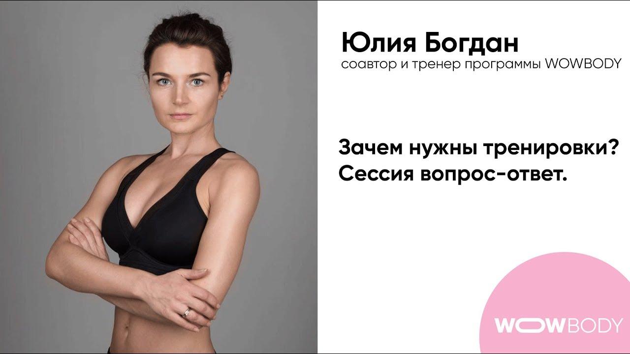 Юлия богдан работа моделью спб парни