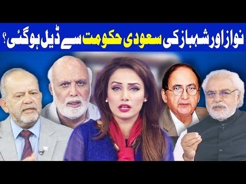 Think Tank With Syeda Ayesha Naaz - 29 December 2017 - Dunya News