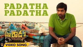 Cover images Padatha Padatha - Nenu Rowdy Ne | Video Song | Vijay Sethupathi | Ranjith,Premji | Anirudh