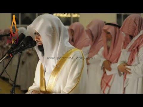 Surah Al-Mulk | Heart Melting Quran Recitation | Emotional Quran By Sheikh Nasser Al Qatami || AWAZ