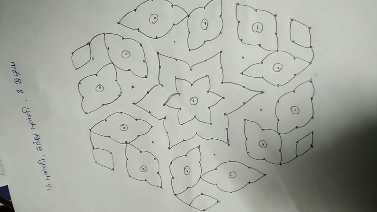 Easy Pulli Kolam With 15 To 8 Dots