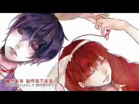 【のぶなが→TMDC←グリリ】Choose Me 歌ってみた 中文字幕
