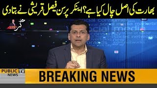 Why India is anxious to have a war with Pak? Anchor Faisal Qureshi unveils the reality