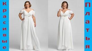 Купить красивое платье интернет магазин(, 2015-01-15T04:57:12.000Z)