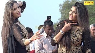 Sapna Dance 2018   सपना का सॉलिड डांस दादरी में   Bol Rasile   Latest Haryanvi Dance 2018
