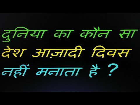 Common Sense Questions | Gk In Hindi | Gk Questions And Answers | Gk | Tricky Questions In Hindi |