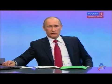 В.В.Путин. Вор должен сидеть в тюрьме