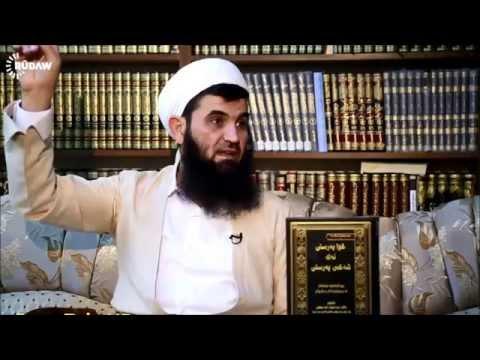 سەلەفیەکان و صۆفیەکان تۆپ ستۆری Salafi w Sofiakani Kurdistan Top Story RUDAW TV HD