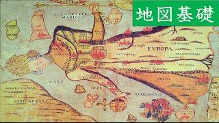 教養西洋史講座の前提としての欧州地図を概観 地図関係の商品下 ・現代...