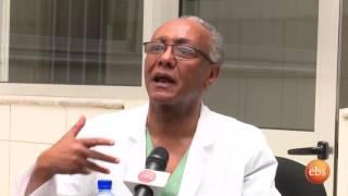 የኢትዮዽያ የልብ ማዕከል - Ethiopian Heart Association