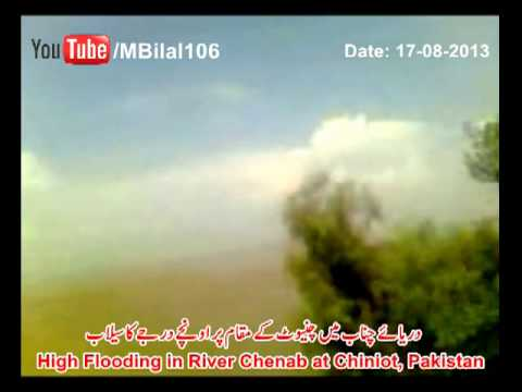 High Flooding In River Chenab At Chiniot Pakistan August