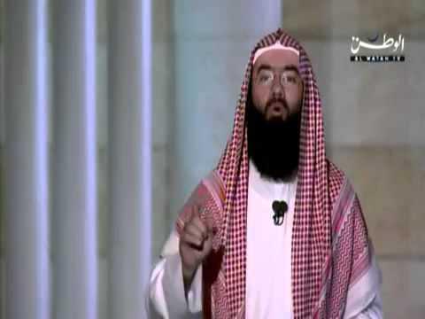 مشاهد 1 - الحلقة الاولى - صيام رمضان - الشيخ نبيل العوضي ( نرجو الاشتراك في القناة ) thumbnail