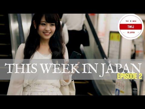 Japanese Shopping Mall La La Port! [TWIJ] Episode 2