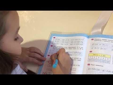 Как сделать математику 3 класс рабочая тетрадь 1 часть