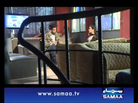 Interrogation, 11 April 2015 Samaa Tv
