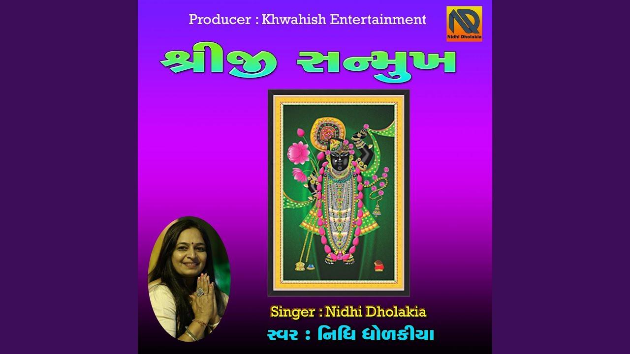Download O Vishvapati Tara Vishvase