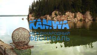 видео Хохловка | ВКонтакте