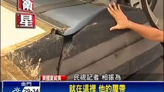 環太演習搶灘演練 美兩棲艇曝光-民視新聞