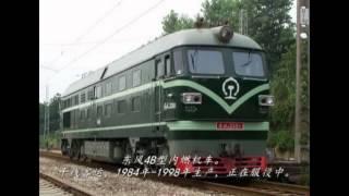 中国火车发展史 2)