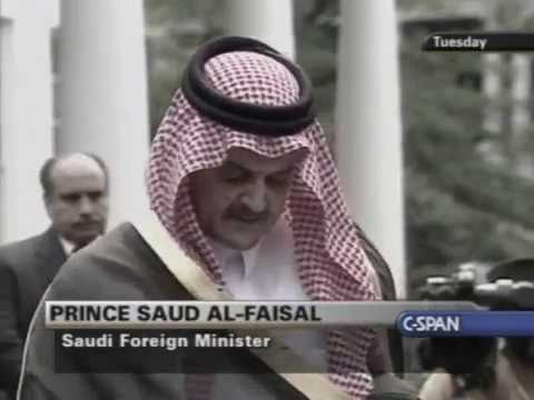 Prince Saud Al-Faisal Talks About The 28 Redacted Pages - 7/29/2003