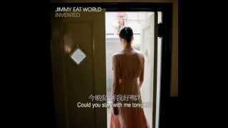 Jimmy Eat World - Littlething (中文翻譯)