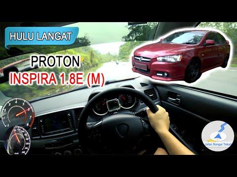 I am not a fake dog!!| Proton Inspira 1.8E (M) | Malaysia #POV [Hulu Langat Run]