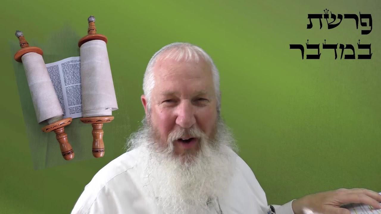 רגע של פרשה עם הרב אילן צפורי פרשת במדבר