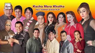 KACHA MERA KOTHA - Full Stage Drama