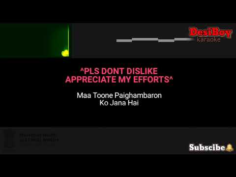 Rista Tera   Mera Sabse  Hai Ala Karaoke With Lyrics