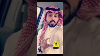 اجازة عيد الفطر لموظفين القطاع الخاص ..