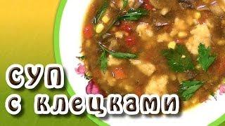 Суп в мультиварке ★ Суп с сырными клецками