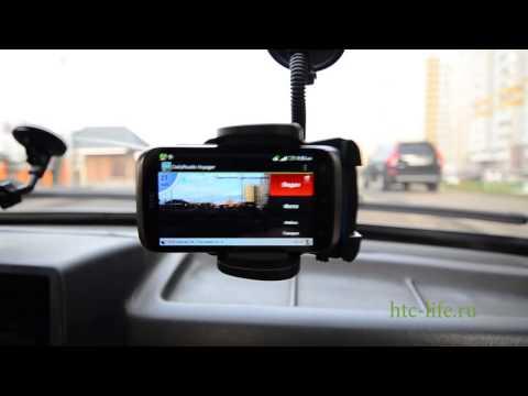 HTC Desire X авто