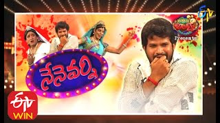 (PUBLISHED DATE 25TH MAY2020) Jabardasth 10th november 2016